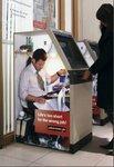 bankautomat werbung